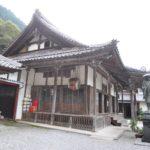 長楽寺 本堂改修