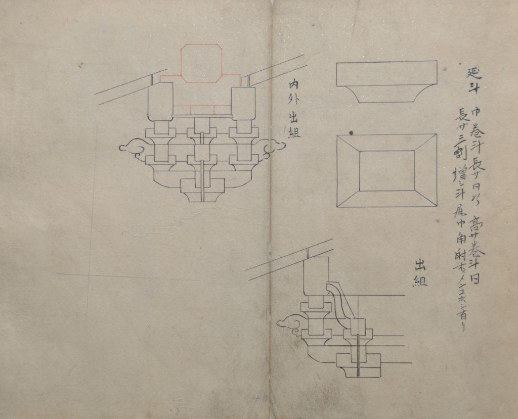 初代 鈴木健次の残した図面