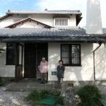 登録有形文化財 寺村家