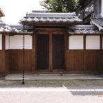 登録有形文化財百々家住宅